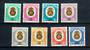 ISLE OF MAN 1982 Postage Due. Set of 8. - 20872 - UHM