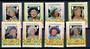 MONTSERRAT 1985 Life and Times of Queen Elizabeth the Queen Mother. Set of 8. - 20878 - UHM