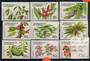 DOMINICA 1981 Definitives Plant Life. Set of 18. Without imprint. - 20888 - UHM