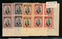 GRENADA 1951 New Constitution. Set of 4 in plate blocks of 4. - 20892 - UHM