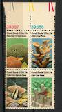 USA 1980 Coral Reefs. Block of 4. - 20915 - UHM