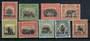 NORTH BORNEO 1918-1930 Postage Due. Simplified set of 9. Includes the Red-Brown 16c. - 20927 - Mint