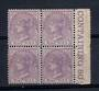 INDIA 1874 Victoria 1st 9 pies Pale Mauve. Block of 4. Two never hinged and two hinged. - 20936 - Mixed