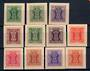 INDIA 1981 Official. Set of 11. - 20937 - UHM