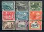 ADEN Hadhramaut 1963 Sultan Awadh bin Salek el-Qu'aiti Definitives. Set of 12. - 20940 - UHM