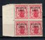 VICTORIA LAND 1910 1d Red. Block of 4. The top two are lightly hinged. The bottom two never hinged. - 20988 - Mixed