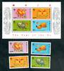 HONG KONG 1997 Chinese New Year. Year of the Ox. Set of 4 and miniature sheet. Litho by Ashton-Potter. - 20992 - UHM