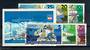 EAST GERMANY 1975 Winter Olympics  Set of 6 and miniature sheet. - 20993 - VFU