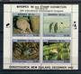 NEW ZEALAND 1990 Birdpex  miniature sheet 25-28. - 21008 - UHM