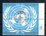 GUERNSEY 1995 50th Anniversary of the United Nations. Block of 4. - 21023 - VFU