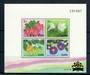 THAILAND 1995 Flowers.  Miniature sheet. Overprinted for the China '96 International Stamp Exhibition. - 21050 - UHM