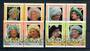 NIUTAO 1985 Life and Times of Queen Elizabeth the Queen Mother. Set of 8 in joined pairs. - 21054 - UHM