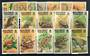 SOLOMON ISLANDS 1979 Definitives without imprint date. Set of 16. - 21060 - UHM