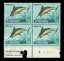 TOKELAU ISLANDS 1984 Fish $2. Block of 4. The high value of the set. - 21076 - UHM