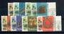 TOKELAU ISLANDS 1994 Handicrafts. Set of 8. Scott 195-202 $US 11.55. - 21090 - CTO