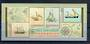AUSTRALIA 1992 500th Anniversary of the discovery of America by Christopher Columbus. Miniature sheet. - 21253 - UHM