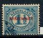 NETHERLANDS 1918 The rare Prussian blue shade of the 1 1/2 c with red ARMENWET overprint. - 21259 - VFU