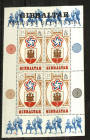 GIBRALTAR 1976 Bicentenary of the American Revolution. Single and the miniature sheet. - 21265 - UHM