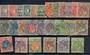 NETHERLANDS 1899 Definitives. Set of 27 on a simplified basis. All appear to be Perf 12½. - 21269 - Used