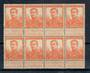 BELGIUM 1912 Definitive 1f yellow in block of 8.  Fresh and clean - 21282 - UHM