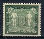 BELGIUM 1930 International Stamp Exhibition. Miniature Sheet stamp only. Perfect centering fresh and clean. - 21289 - Mint