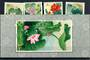 CHINA 1980 Lotus Paintings. Set of 4 and miniature sheet. - 21303 - LHM