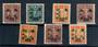 CHINA 1945 Definitives CNC Surcharges. Set of 7. - 21311 - Mint