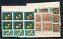 NEW ZEALAND 1960 Pictorials. Complete set of the 7 values with the Chambon trial perforations. In blocks of six. - 21313 - UHM