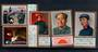 CHINA 1977 First Anniversary of the Death of Mao Tse Tung Set of 5. - 21323 - UHM