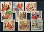 RUSSIA 1961 Provincial Costumes. Second series. Set of 9. - 21374 - FU