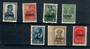 GERMAN OCCUPATION of LITHUANIA Issue for Vilnius and South Lithuania. Part set of 7. - 21390 - LHM