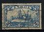 SAMOA 1900 Yacht 2m Blue. Perfectly centred copy with APIA cds. Great perfs. A lovely stamp. - 21398 - FU