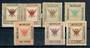 ALBANIA Autonomous Province of Korce 1917 Definitives. Set of 7. - 21402 - LHM