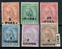 ALBANIA 1914 surcharges. Set of six. - 21403 - LHM