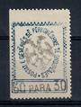 ALBANIA 1913 30 para in blue initialled on back
