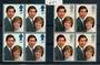 GREAT BRITAIN 1981 Royal Wedding of Prince Charles and Lady Diana Spencer. Set of 2 in blocks of 4. - 21459 - UHM
