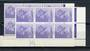 GREAT BRITAIN 1981 Machins 15½p Pale Violet. Cylinder block 3 with dot and without dot. - 21470 - UHM