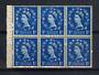 GREAT BRITAIN 1967 Elizabeth 2nd Wilding Definitive 1d Blue Booklet Pane of 6 with Phosphor Bands. - 21471 - UHM