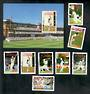 ST VINCENT Grenadines 1987 Cricketers. Set of 8 and miniature sheet. - 21577 - UHM