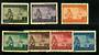ALBANIA 1944 War Refugees Relief. Set of 7. - 21627 - UHM