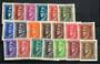 CROATIA 1943 Definitives. Set of 20. - 21629 - Mint