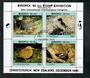 NEW ZEALAND 1990 Birdpex '90 International Stamp Exhibition. Miniature sheet 21-24. - 21680 - VFU