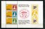 NEW ZEALAND 1980 Zeapex miniature sheet overprinted HongKong 1997 Year of the Ox. - 21699 - UHM