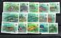 KIRIBATI 1990 Definitives. Set of 15. - 21703 - UHM