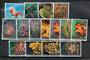 PAPUA NEW GUINEA 1982 Definitives Coral. Set of 15. - 21710 - UHM