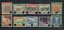 NIUE 1967 Definitives. Set of 10. - 21724 - UHM