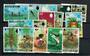 GILBERT & ELLICE ISLANDS 1971 Definitives. Set of 15. - 21730 - VFU