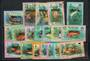 TUVALU 1981 Official. Set of 19. - 21733 - VFU