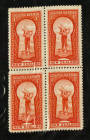 NEW ZEALAND 1937 Health Climber. Block of 4. Top two stamps very lightly hinged. - 21807 - Mixed