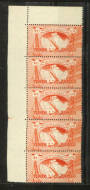 YEMEN 1959 Arab Telecommunications Union. - 26303 - UHM
